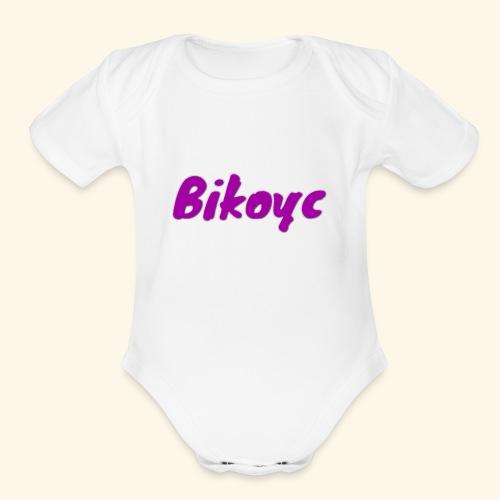 Bikoyc - Organic Short Sleeve Baby Bodysuit