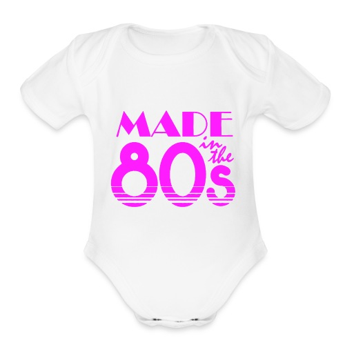 Made In The 80s - Organic Short Sleeve Baby Bodysuit