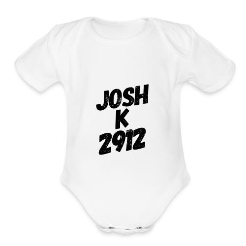 JoshK2912 Design - Organic Short Sleeve Baby Bodysuit