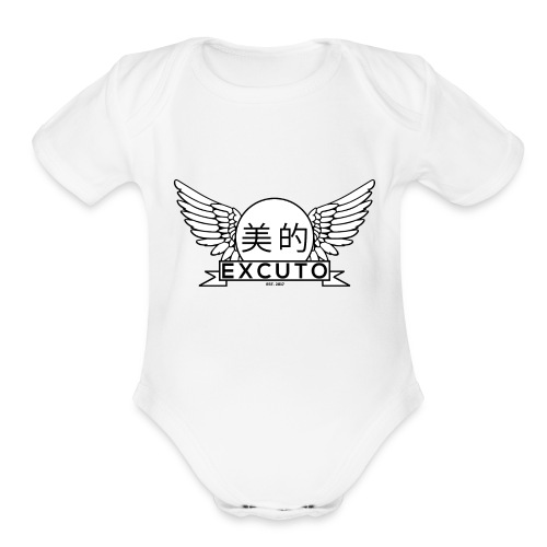 Excuto Apparel - Organic Short Sleeve Baby Bodysuit