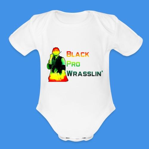 Black Pro Wrasslin - Organic Short Sleeve Baby Bodysuit