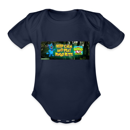 KDMYBANNER1 - Organic Short Sleeve Baby Bodysuit