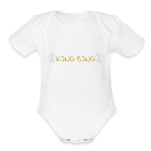 King Bing - Organic Short Sleeve Baby Bodysuit