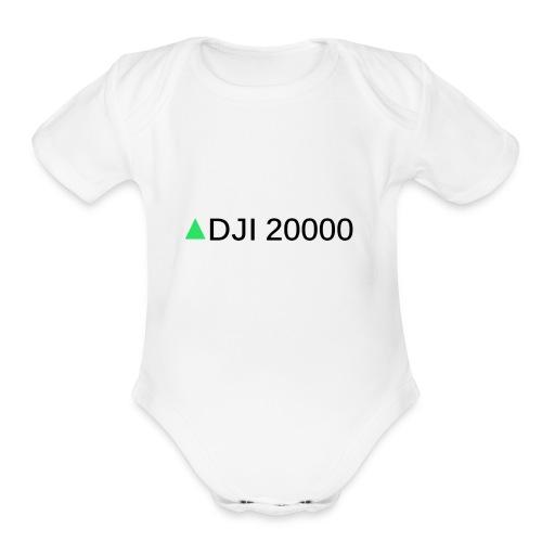 DJI 20000 - Organic Short Sleeve Baby Bodysuit