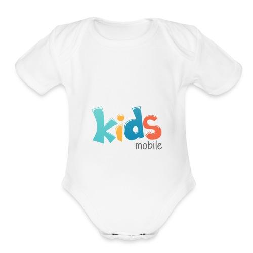 Logo - Organic Short Sleeve Baby Bodysuit