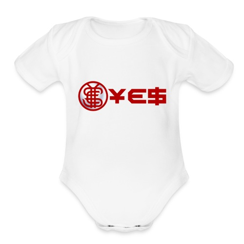 YEScoinBrand - Organic Short Sleeve Baby Bodysuit