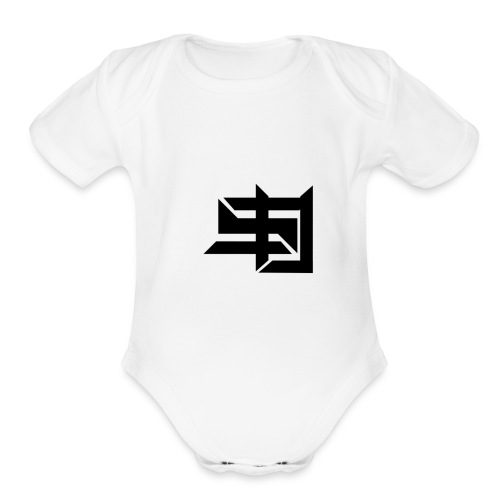 SU official logo - Organic Short Sleeve Baby Bodysuit