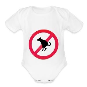 No Dog Poop - Short Sleeve Baby Bodysuit