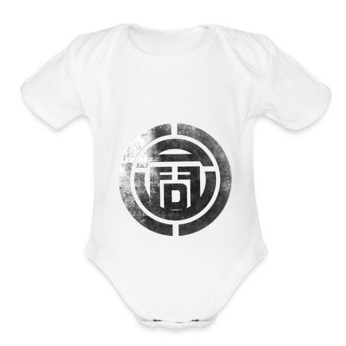 The Sign - Organic Short Sleeve Baby Bodysuit