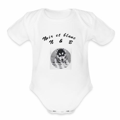 D2D530FB DBBD 4EA9 A3E6 43B2967C256C - Organic Short Sleeve Baby Bodysuit