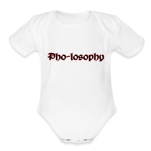 Pholosophy WordMark - Organic Short Sleeve Baby Bodysuit