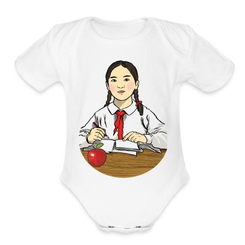 Early Learning - Organic Short Sleeve Baby Bodysuit