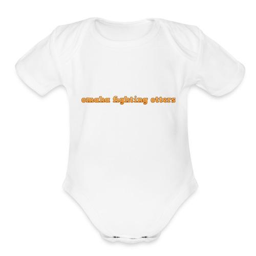 latest gear v1.0 - Organic Short Sleeve Baby Bodysuit
