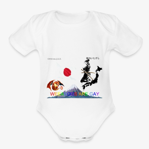 WEEABOOS ARE GAY - Organic Short Sleeve Baby Bodysuit