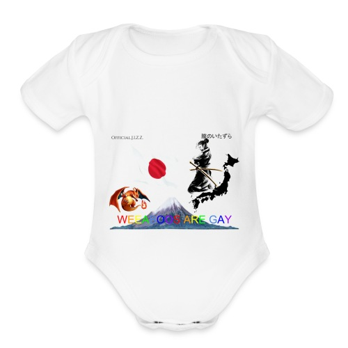 WEEABOOS ARE GAY - Organic Short Sleeve Baby Bodysuit