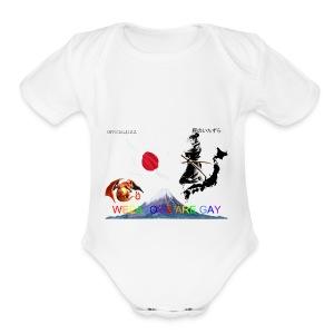WEEABOOS ARE GAY - Short Sleeve Baby Bodysuit