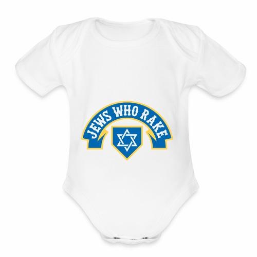 Jews Who Rake - Jew Crew - Organic Short Sleeve Baby Bodysuit