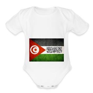 tunisia palestine United - Short Sleeve Baby Bodysuit