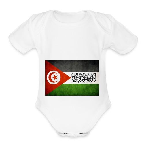 tunisia palestine United - Organic Short Sleeve Baby Bodysuit