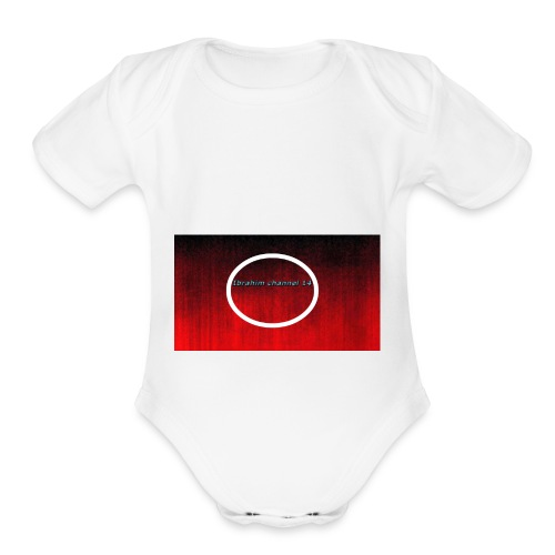Ibrahim channel 14 - Organic Short Sleeve Baby Bodysuit