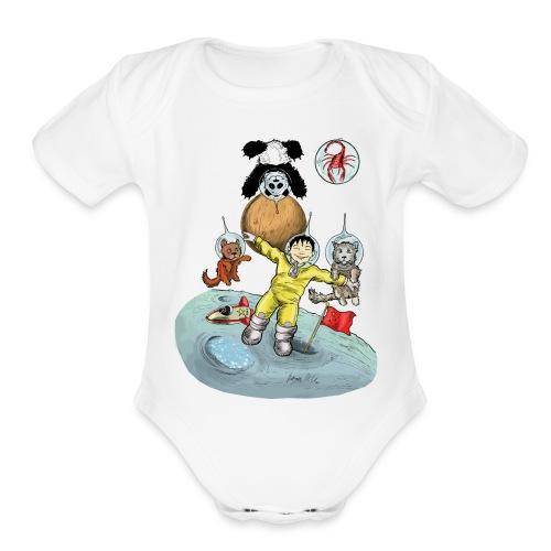 Space Is Great! - Organic Short Sleeve Baby Bodysuit