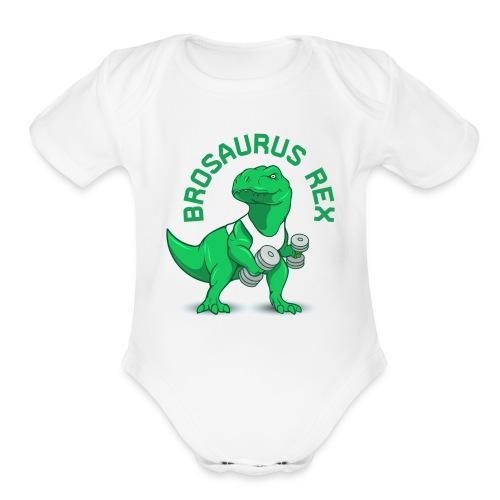 Brosaurus Rex Sweet Ass T-Shirt - Organic Short Sleeve Baby Bodysuit