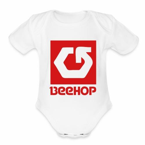 beehop2 - Organic Short Sleeve Baby Bodysuit
