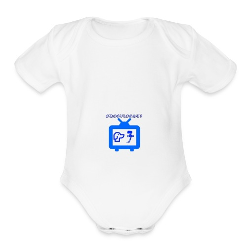 OdogVlogsTv Offical Logo - Organic Short Sleeve Baby Bodysuit