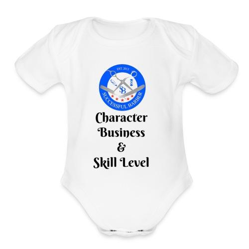 SB Seal Design - Organic Short Sleeve Baby Bodysuit