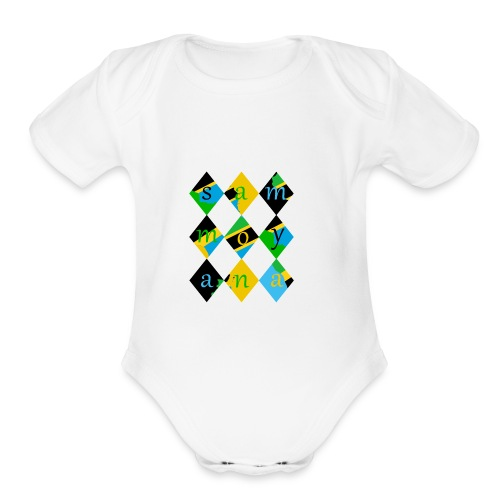 SamMoyana Tanzania - Organic Short Sleeve Baby Bodysuit