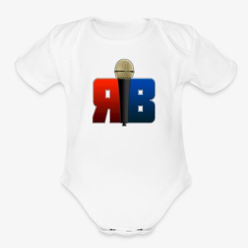 RubikBBX Logo - Organic Short Sleeve Baby Bodysuit