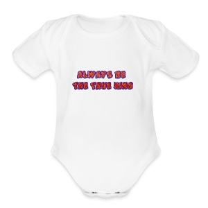 kawin - Short Sleeve Baby Bodysuit