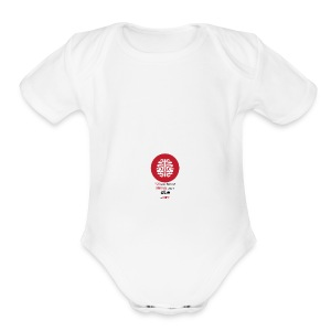 brain - Short Sleeve Baby Bodysuit