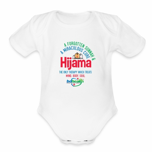 Hijama/Cupping/ Cupping therapy/ BD Health - Organic Short Sleeve Baby Bodysuit