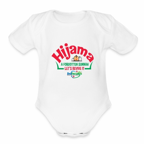 BD Health /Cupping/ Cupping therapy/ Hijama - Organic Short Sleeve Baby Bodysuit