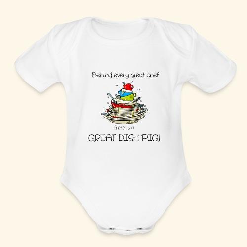 Great dish pig - Organic Short Sleeve Baby Bodysuit