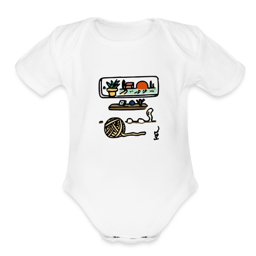 A Quiet Place - Organic Short Sleeve Baby Bodysuit