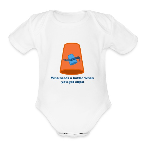 Sport Stacking - No Bottles - Organic Short Sleeve Baby Bodysuit
