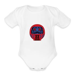 SOGKOM DARUMA HEAD - Short Sleeve Baby Bodysuit
