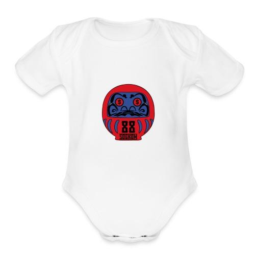 SOGKOM DARUMA HEAD - Organic Short Sleeve Baby Bodysuit