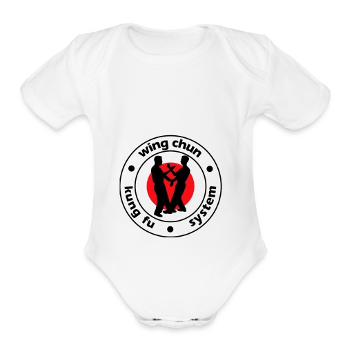 Wing Chun Beauce - Organic Short Sleeve Baby Bodysuit