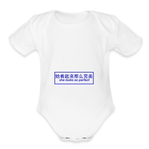 aesthetic - Short Sleeve Baby Bodysuit