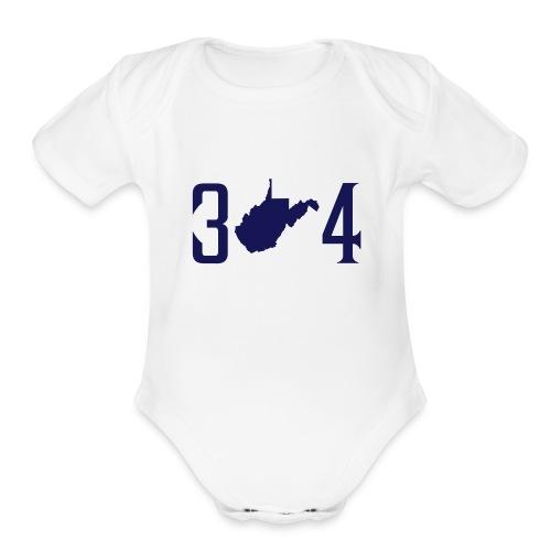 304 - Organic Short Sleeve Baby Bodysuit