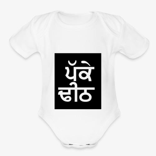 pakke dheeth - Organic Short Sleeve Baby Bodysuit