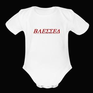 Blessed roman - Short Sleeve Baby Bodysuit