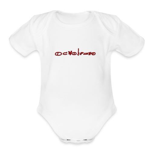 Sign1News in written ASL (Exclusive Design) - Organic Short Sleeve Baby Bodysuit