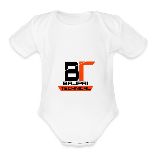 Technology tshirt - Organic Short Sleeve Baby Bodysuit