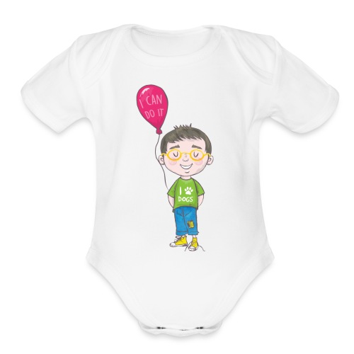 Noah Knots Not from The Invisible Hat Series - Organic Short Sleeve Baby Bodysuit