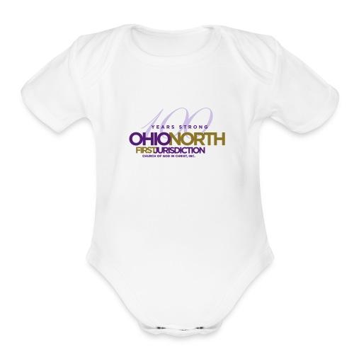 ONFJ Centennial Marketplace - Organic Short Sleeve Baby Bodysuit