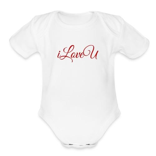 iLoveU starter T - Organic Short Sleeve Baby Bodysuit